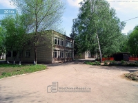 Тольятти, улица Кирова, дом 61. детский сад