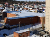 Togliatti, Kirov st, house 3. multi-purpose building