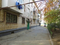 Togliatti, Komzin st, house 2. Apartment house