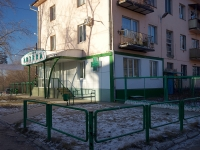 Togliatti, Komzin st, house 27. Apartment house