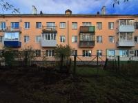 Тольятти, улица Комзина, дом 27. многоквартирный дом