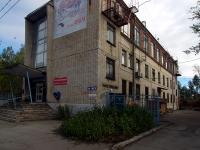 Тольятти, улица Комзина, дом 4. бытовой сервис (услуги)
