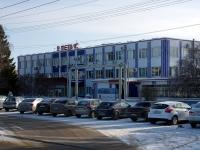 Тольятти, улица Коммунальная, дом 29. административное здание ТЕВИС