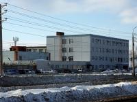 Тольятти, улица Коммунальная, дом 25. производственное здание