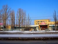 陶里亚蒂市, Kommunal'naya st, 房屋 26. 联合工厂