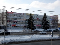 Тольятти, улица Коммунальная, дом 27. офисное здание