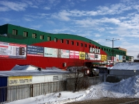 "Togliatti, shopping center ""Арбуз"", Kommunal'naya st, house 32"