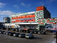 "Togliatti, shopping center ""Баумаркет"", Kommunal'naya st, house 36"