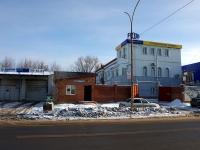 Тольятти, улица Коммунальная, дом 37А. офисное здание