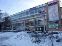 Тольятти, улица Коммунальная, дом 33. многофункциональное здание
