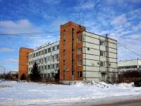 Тольятти, улица Коммунальная, дом 16. офисное здание
