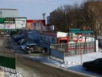 Тольятти, улица Коммунальная, дом 32 с.1. магазин