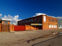 """陶里亚蒂市, 多功能建筑 """"Промсервис"""", Kommunal'naya st, 房屋 31А"""