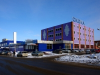 Togliatti, Kommunal'naya st, house 35. office building