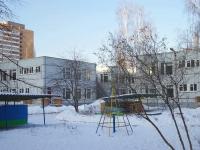 Тольятти, Коммунистическая ул, дом 11
