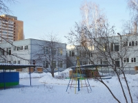"Togliatti, nursery school №170 ""Дружба"", Kommunisticheskaya st, house 11"