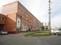 Тольятти, Коммунистическая ул, дом 36