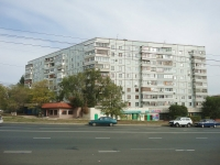 neighbour house: st. Kommunisticheskaya, house 45. Apartment house