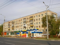 Togliatti, Kommunisticheskaya st, house 53. Apartment house
