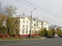 Тольятти, Коммунистическая ул, дом 63