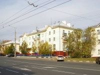 Togliatti, Kommunisticheskaya st, house 63. Apartment house