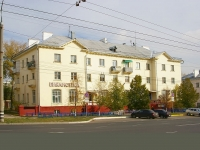 neighbour house: st. Kommunisticheskaya, house 63. Apartment house