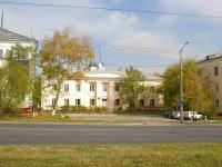 Тольятти, обсерватория Тольяттинская специализированная гидрометобсерватория, улица Коммунистическая, дом 73