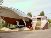 "Togliatti, unique construction судно на подводных крыльях ""Спутник"", Kommunisticheskaya st, house 90"