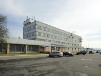 """Тольятти, офисное здание ОАО """"Порт Тольятти"""", улица Коммунистическая, дом 96"""