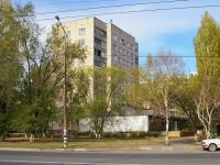 neighbour house: st. Kommunisticheskaya, house 99. Apartment house