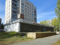Togliatti, Kommunisticheskaya st, house 99. Apartment house