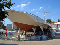 "neighbour house: st. Kommunisticheskaya, house 90. unique construction судно на подводных крыльях ""Спутник"""