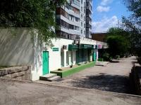 Тольятти, банк Отделение Сбербанка России, улица Коммунистическая, дом 45Б