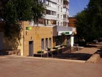 neighbour house: st. Kommunisticheskaya, house 45Б. bank Отделение Сбербанка России