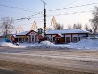 Togliatti, Kommunisticheskaya st, house 98. store