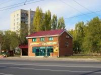 Тольятти, улица Коммунистическая, дом 99А. магазин