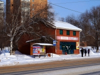 陶里亚蒂市, Kommunisticheskaya st, 房屋 99А. 商店