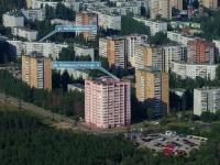 Тольятти, Коммунистическая ул, дом 9