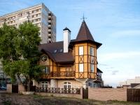 Тольятти, улица Коммунистическая, дом 20СТ. кафе / бар Villa Charlicco 1927