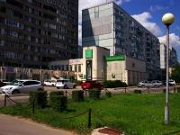 Тольятти, Коммунистическая ул, дом41А