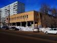 Тольятти, Коммунистическая ул, дом45А