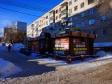 陶里亚蒂市, Kommunisticheskaya st, 房屋53А