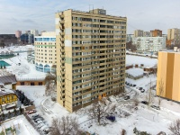 Тольятти, Коммунистическая ул, дом 4