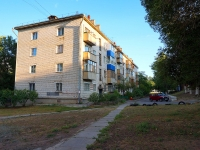 neighbour house: st. Kommunisticheskaya, house 19. Apartment house