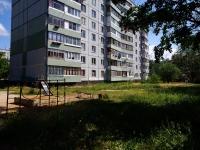 Тольятти, улица Коммунистическая, дом 21. многоквартирный дом