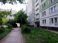 Togliatti, Kommunisticheskaya st, house 21. Apartment house