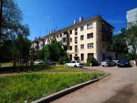 neighbour house: st. Kommunisticheskaya, house 33. Apartment house
