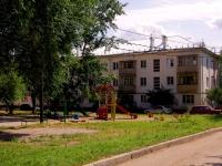 Тольятти, Коммунистическая ул, дом 35