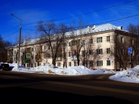 Togliatti, Kommunisticheskaya st, house 35. Apartment house