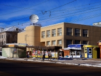 Togliatti, Kommunisticheskaya st, house 39. office building